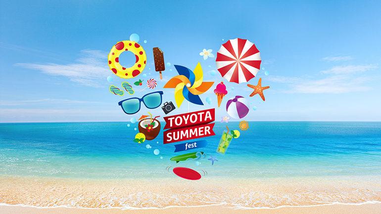 toyota_summer_fest_up_header_tcm_3046_445901_01