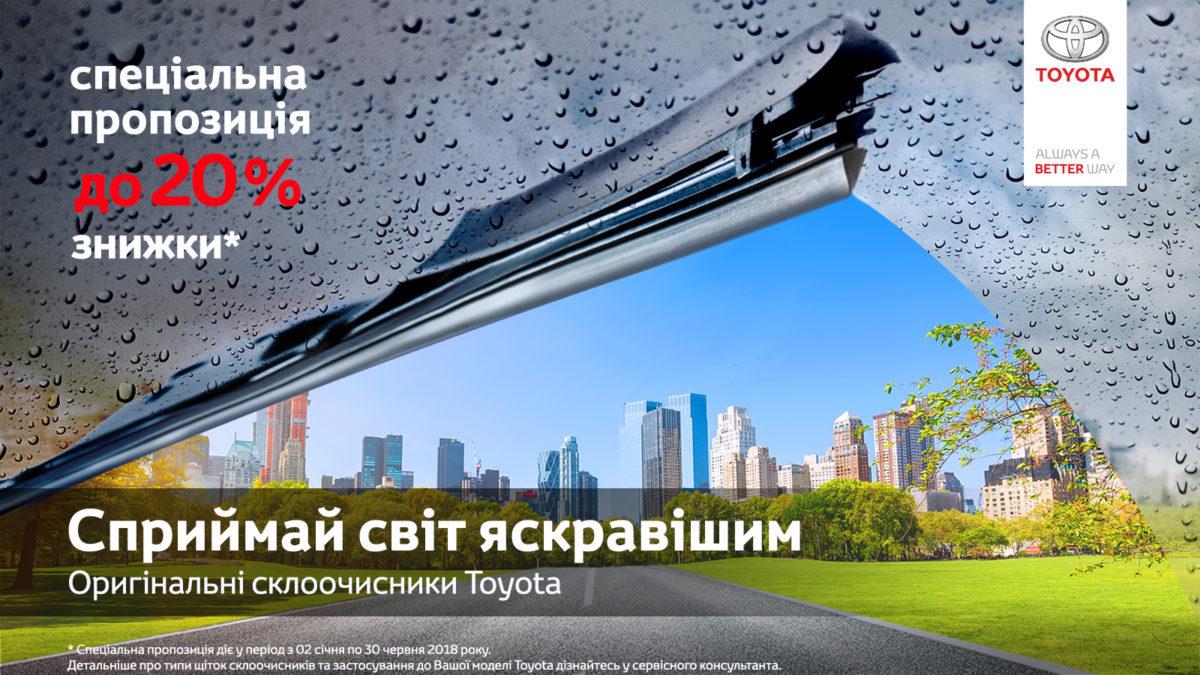 toyota_wind_blades_original_1600x900_01